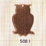 Estampe en cuivre vrac   HIBOU 35X20MM