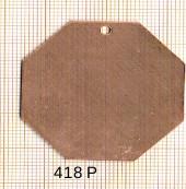 Estampe en cuivre vrac   OCTOGONE 40MM