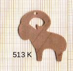 Estampe en cuivre vrac   BELIER 28X32MM