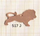 Estampe en cuivre vrac   LION 35X22MM