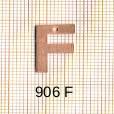 Estampe en cuivre vrac   LETTRE F 15MM