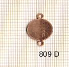Estampe en cuivre vrac   ROND 2 trous .20X15MM